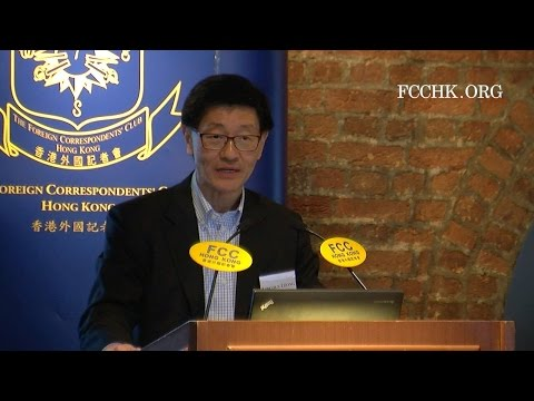 2016.01.27 Lincoln Leong - What Lies Ahead for Hong Kong's Rail Links With China