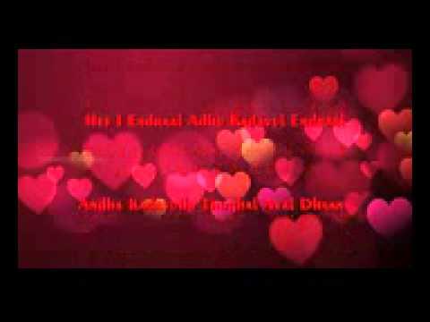 IPookkalae Satru Oyivedungal Lyrics