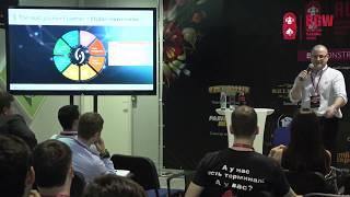процессинг в онлайн гемблинге.  Платежные системы для онлайн казино