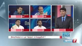Kelvi Neram 01-05-2016 | News7 Tamil