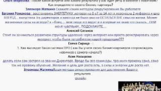 webinar Алексей Севрук Онлайн Форум 2013 Осень
