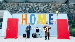 【2/26 ON SALE!!】SAKANAMON / HOME  MV