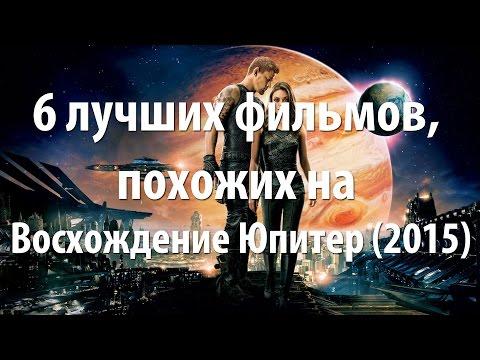 Восхождение Юпитер — Съёмки (2015)