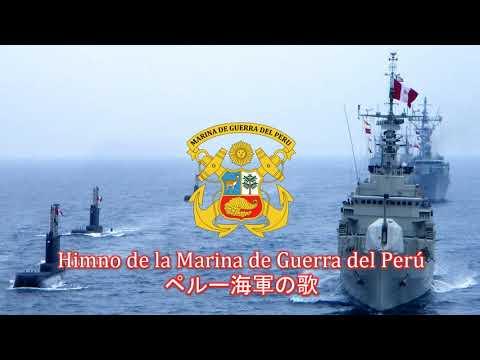 ペルー海軍艦艇一覧 - List of Peruvian Navy ships - JapaneseClass.jp