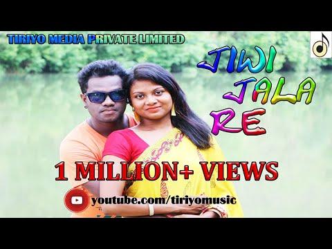 JIWI JALA RE - AAM BANG TE(FULL VIDEO) | New Santali Album 2018 | CHARAN & SHALINI