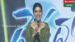Actress Samantha Cute Speech At Devadas Audio Launch | Akkineni Nagarjuna | Nani | Rashmika