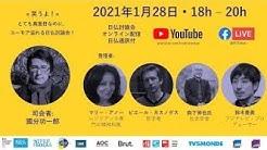 アンスティチュ・フランセ日本/アンスティチュ・フランセ東京 - YouTube