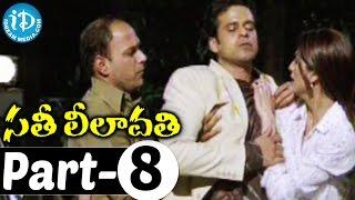 Sathi Leelavathi Full Movie Part 8    Shilpa Shetty, Manoj Bajpai    Anu Malik