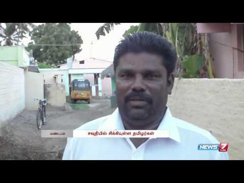 Two Tamils released from Saudi reaches TN | Tamil Nadu | News7 Tamil