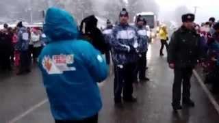 Олимпийский Огонь на Алтае. Зимняя олимпиада Сочи-2014.