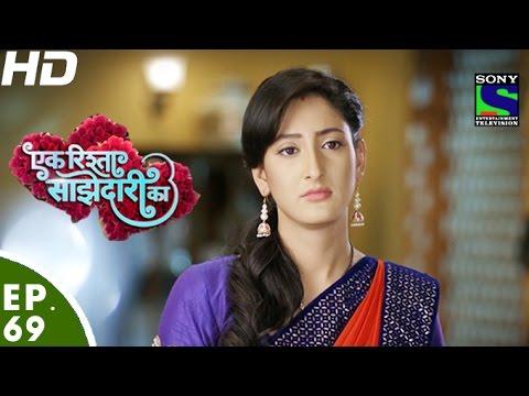 Download Ek Rishta Saajhedari Ka - एक रिश्ता साझेदारी का - Episode 69 - 10th November, 2016