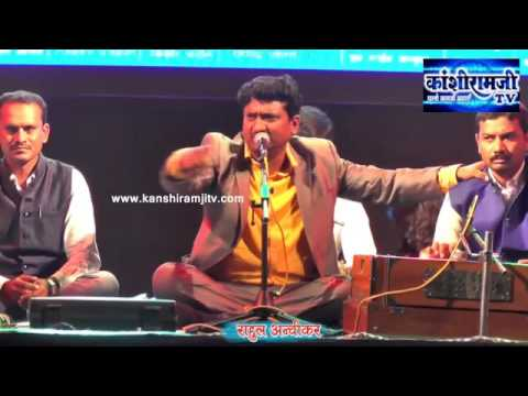 rahul anvikar mp3 song