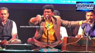 RAHUL ANVIKAR- Raja Jaybhimwala Pahije