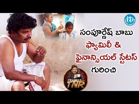 Sampoornesh Babu About His Family Financial Status || Frankly With TNR || Talking Movies With iDream