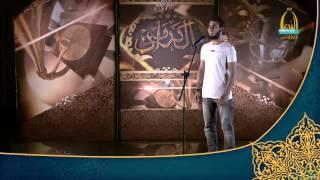 محمود سمير | الدقهلية | مصر | مسابقة الكروان