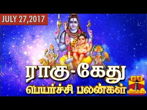 Special News | Raagu Kedhu Peyarchi Palangal - Full Program | Thanthi TV