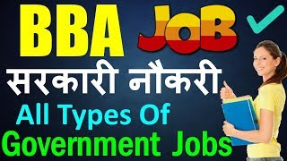Government Jobs After BBA | Jobs After BBA | Career Options After BBA |What to do After BBA|MBA|CA