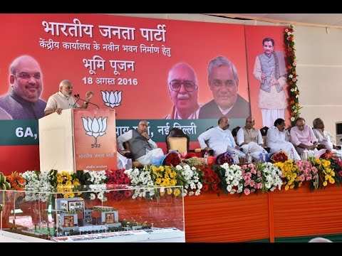 PM Modi's speech at the launch of new BJP head office in New Delhi - HD