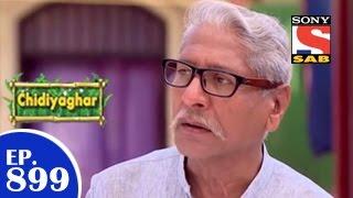 Chidiya Ghar - चिड़िया घर - Episode 899 - 4th May 2015