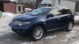Вот такой Nissan Murano можно купить за 660 тысяч рублей ! И крутая Сборка новых авто !