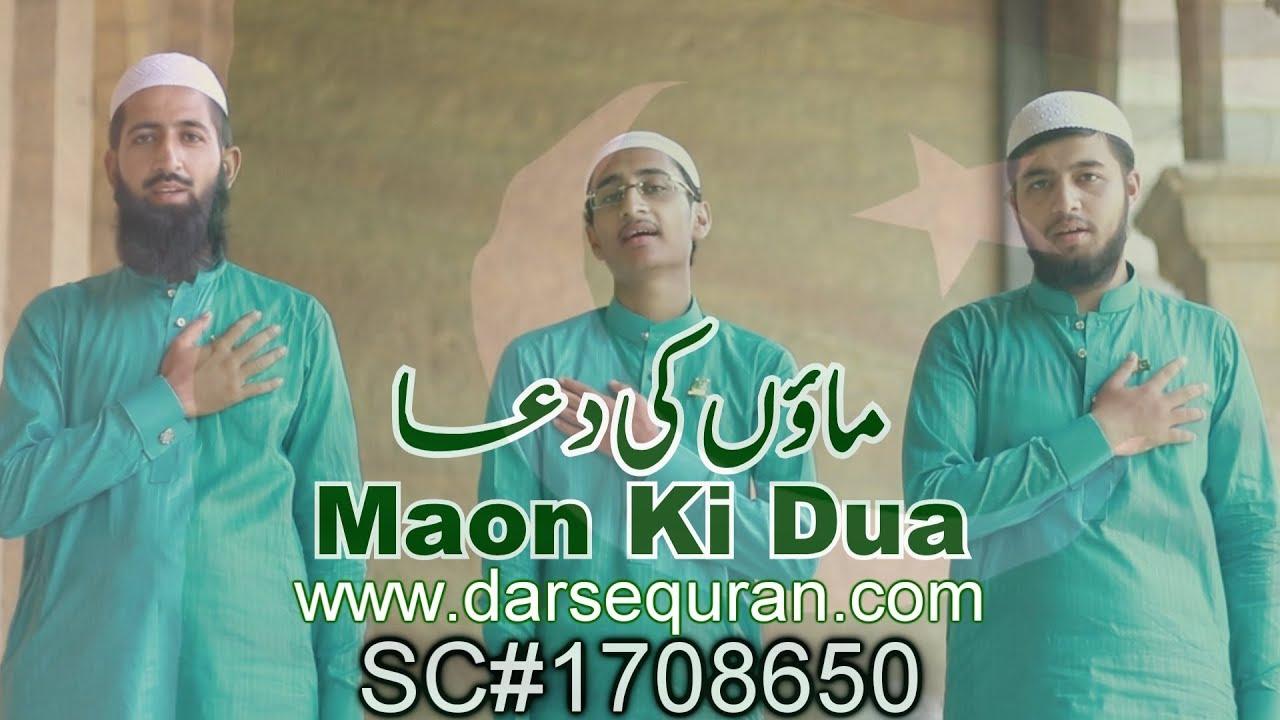Islamic  - Magazine cover