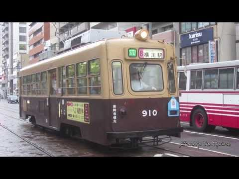 Trams in Hiroshima, Japan