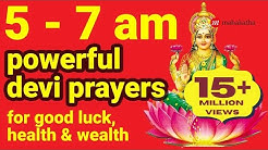 Powerful Lakshmi Mantra For Money, Protection, Happiness (LISTEN TO IT 5 - 7 AM DAILY)