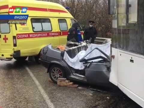 ТРК ИТВ: В ДТП на трассе Симферополь – Алушта погибли 4 человека