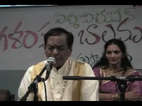 Paramaathmudu Velige by Dr. Balamuralikrishna