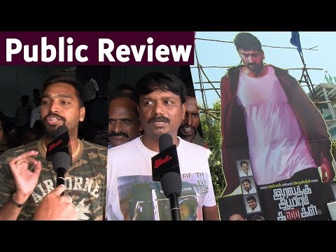 Iravukku Aayiram Kangal - Review with Public   Edited Version   Arulnithi, Mahima Nambiar