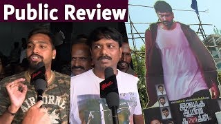 Iravukku Aayiram Kangal - Review with Public | Edited Version | Arulnithi, Mahima Nambiar