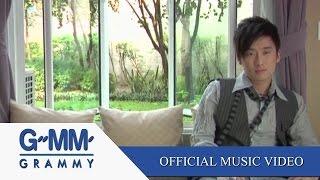 ความหวังเล็กเล็ก - เต้ วิทย์สรัช【OFFICIAL MV】