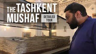 The Tashkent Mushaf - Uzbekistan | Shaykh Dr. Yasir Qadhi