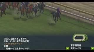wp7-2013プレイ動画1メイショウボーラー