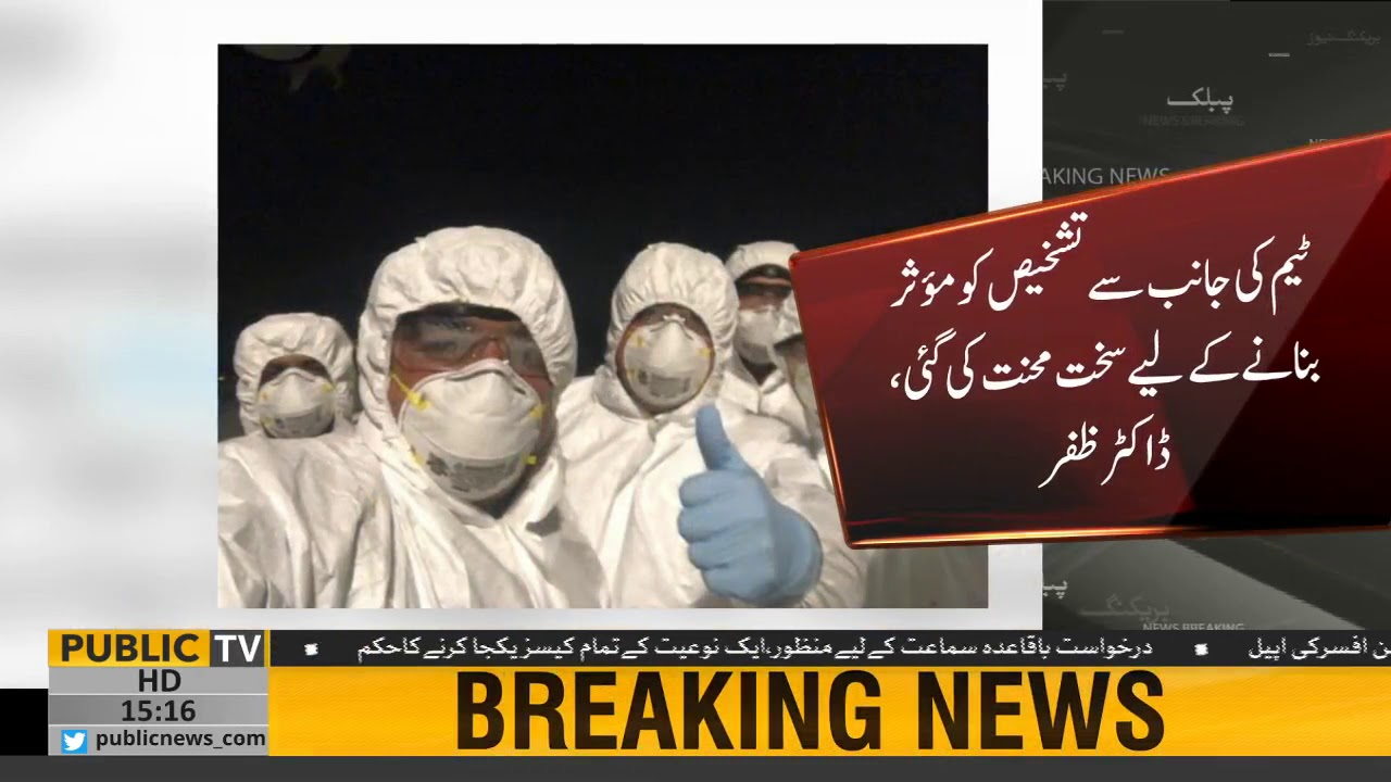 Pakistani doctors successful to make coronavirus detection kits