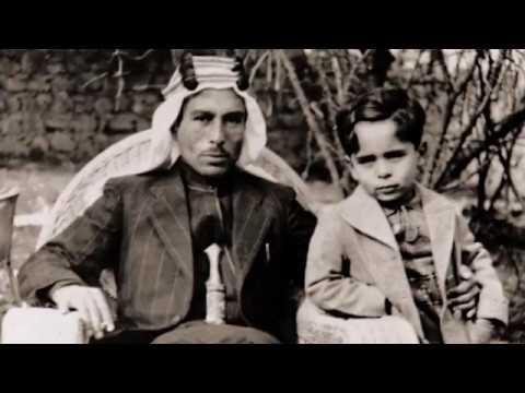 King Hussein Bin Talal - 2017 | الملك الحسين بن طلال - ٢٠١٧