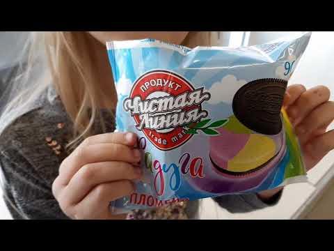Мороженое Радуга пломбир