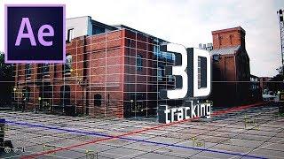 Урок по монтажу на тему: 3D Трекинг в After Effects (3D Tracker) / MiReRRor