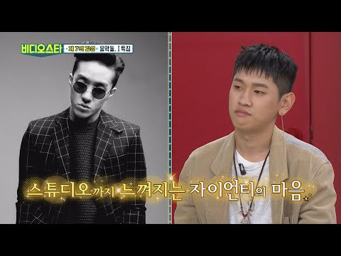 [Video Star EP.92] Gentle Brother ZION.T And A Long Time Call