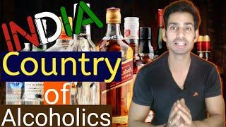 Alcohol consumption in India   kya India नशेड़ियों ka desh hai?