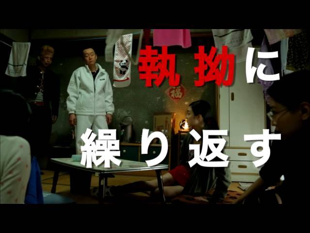 陳内将が拳で魅了する!映画『ガチバン NEW GENERATION 2』予告編