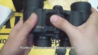 nikon Aculon A211 7x35 CF самый доступный бинокль от Nikon!