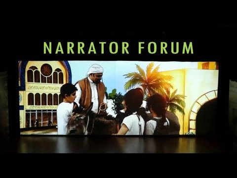 NARRATOR FORUM, Sharjah - Shadow Theatre VERBA