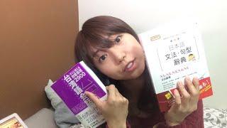 【LIVE】英語、中国語を独学で言語学習をしたい方へ贈る体験談!さゆりん流なんちゃって語学習得方法