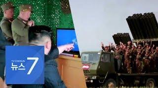 """망원경으로 발사 지켜본 김정은 """"힘으로 평화 …"""