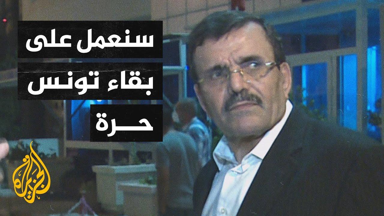 نائب رئيس حركة النهضة: قرارات الرئيس تعتبر انقلابا على الدستور والثورة  - نشر قبل 5 ساعة