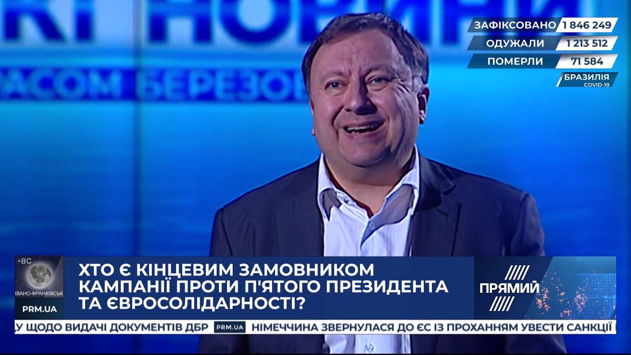 Замовниками справ проти Порошенка є Зеленський і Кремль – Княжицький