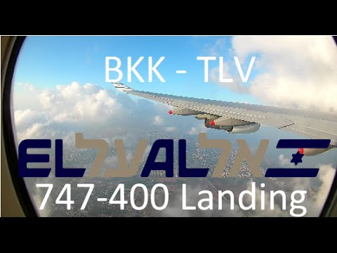 El-Al Boeing 747 Beautiful Landing in Ben Gurion TLV Airport