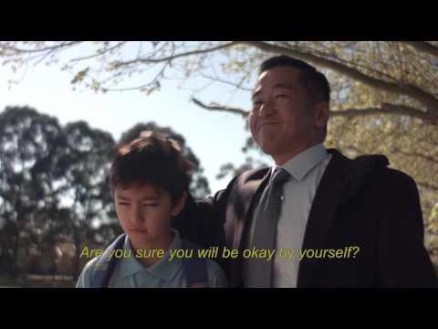 RICEBALLS   Asian American International Film Festival 2016