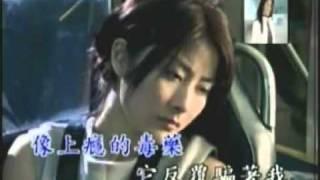 【記事本】陳慧琳 - [好歌推薦] thumbnail